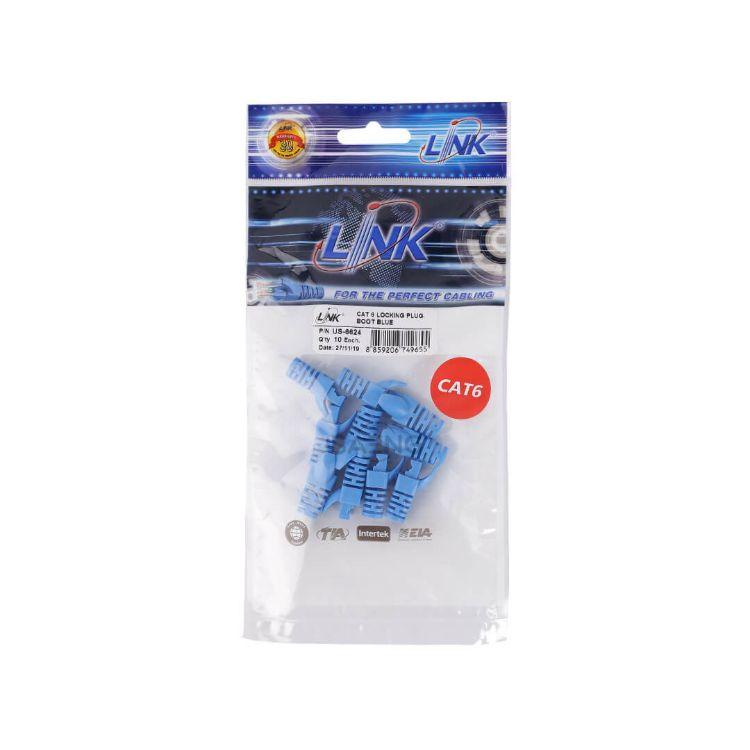 Picture of LINK US-6624 CAT 6 Locking Plug BOOT Blue ใช้สำหรับเข้าหัวกับสายแลน